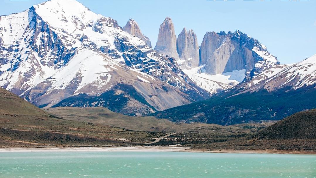 Patagonië hoogtepunten
